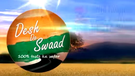 Desh ka Swaad