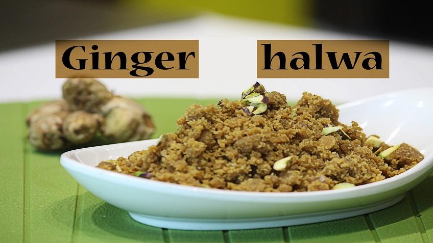 Ginger Halwa